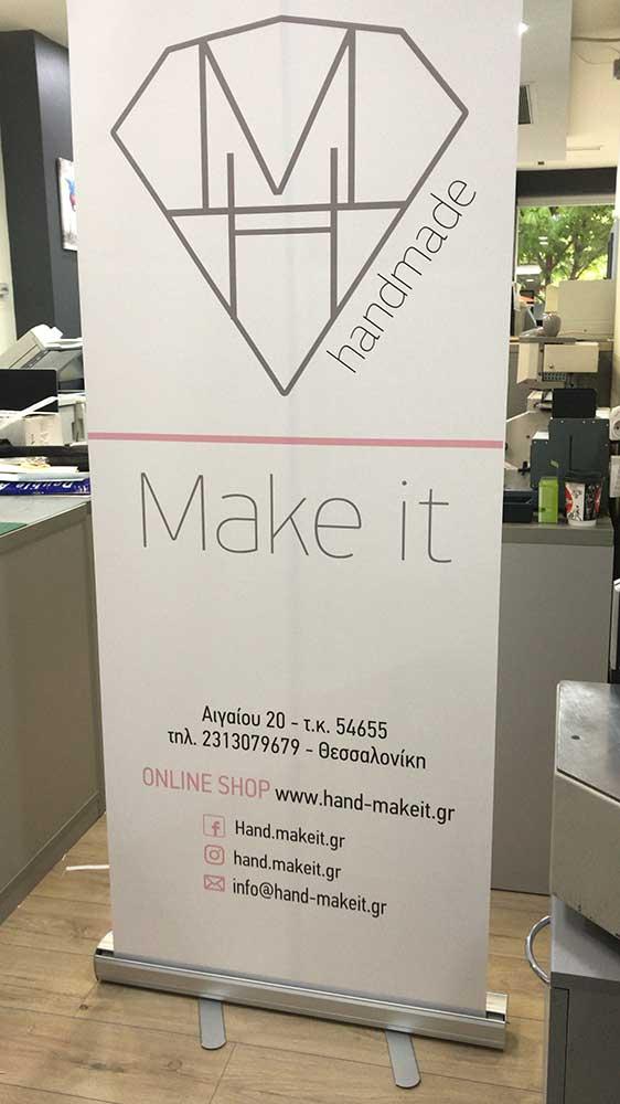 roll up banner για διαφήμιση και προώθηση επιχείρησης
