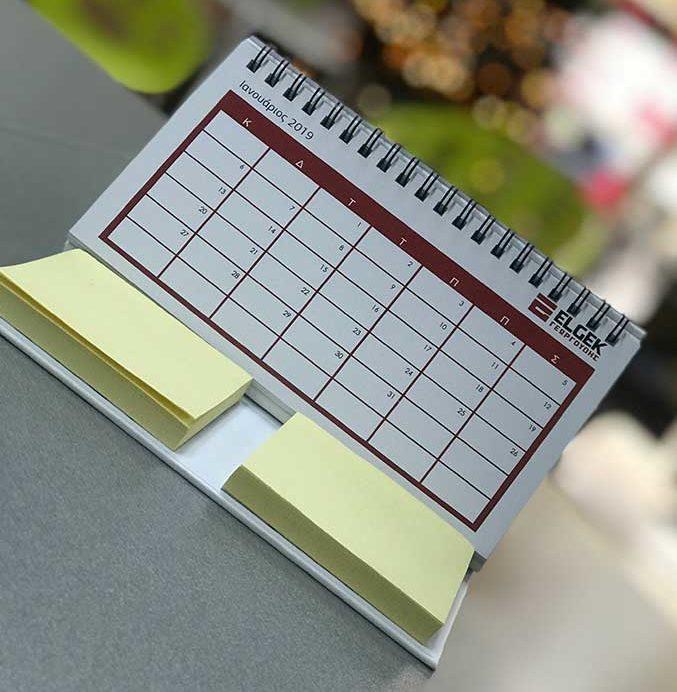 επιτραπεζιο ημερολόγιο σπιράλ με post it
